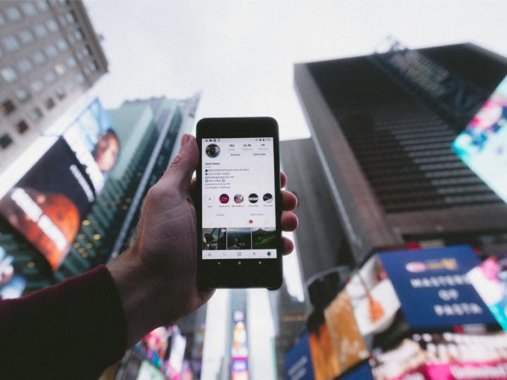 MuK-Blog für Digital Marketing #14: Instagram als neuer Online Shop